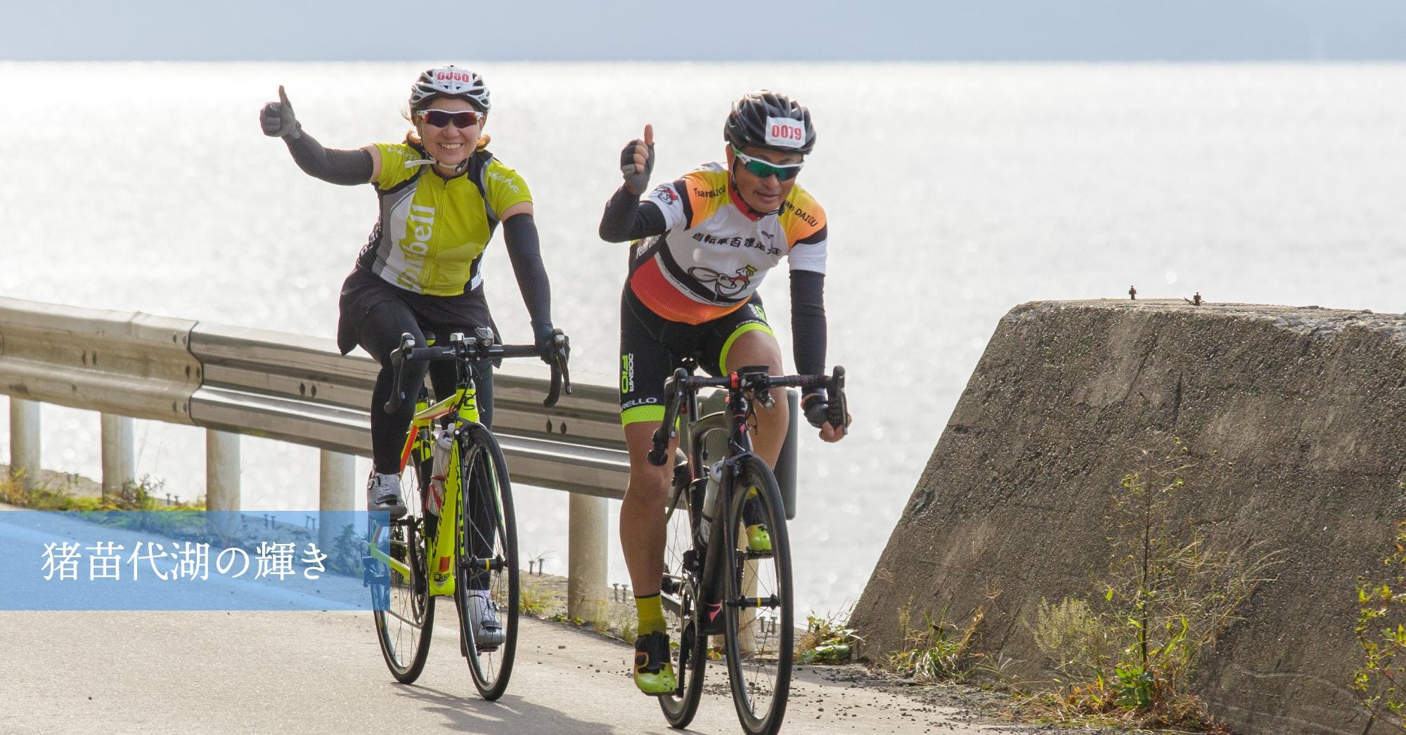 CYCLE AID JAPAN
